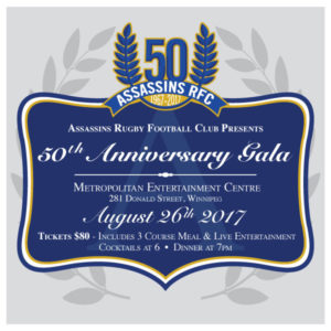50th-Gala-Store-ticket4